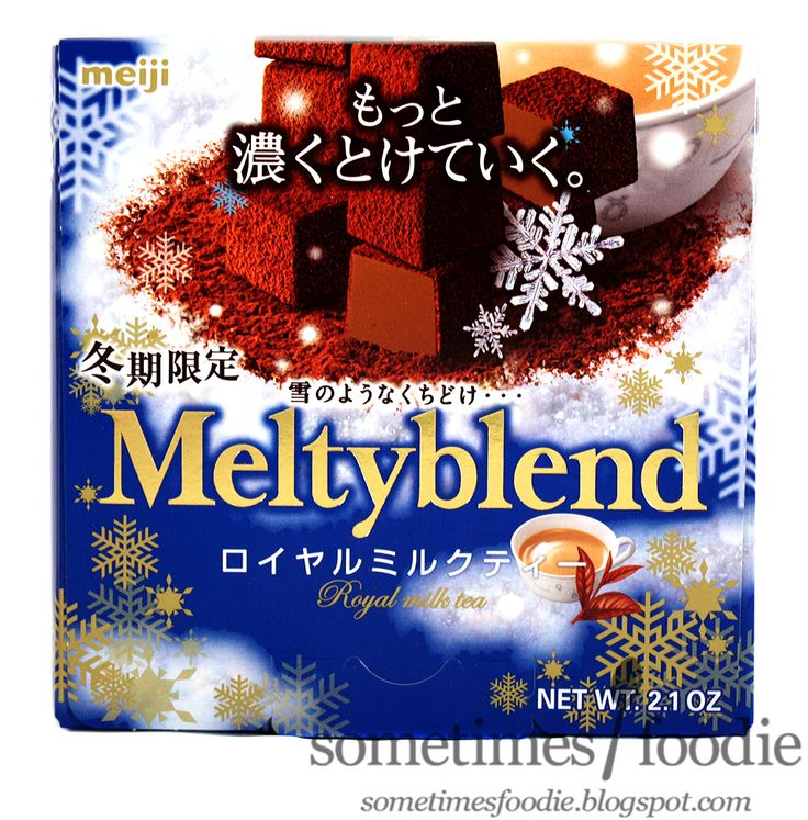 Sometimes Foodie: Meltyblend Royal Milk Tea Chocolates - Asian Food Market: Cherry Hill, NJ