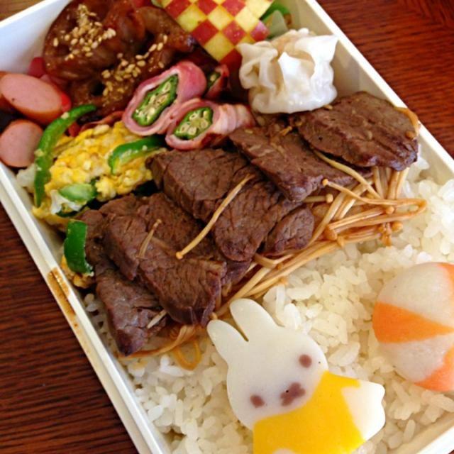 おはようございます❗ 今日は寒い  焼き肉弁当に昨日の蓮根とピーマンの卵炒め、オクラのベーコン巻他ミッフィーの蒲鉾で可愛く - 25件のもぐもぐ - パパ弁10/24 by yuumin