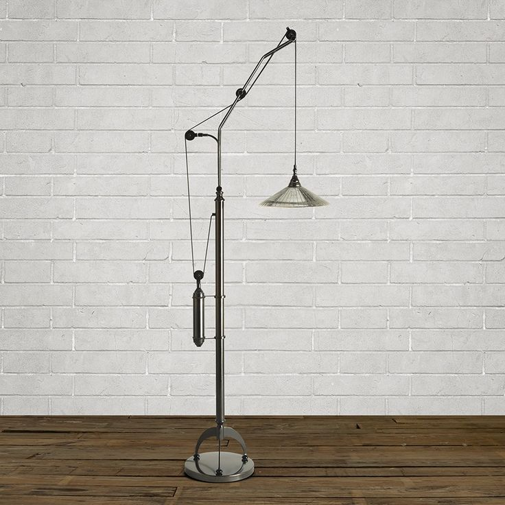 Contemporary floor lamps for reading