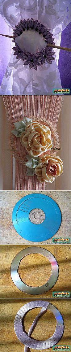 curtains pin and flowers made using cds