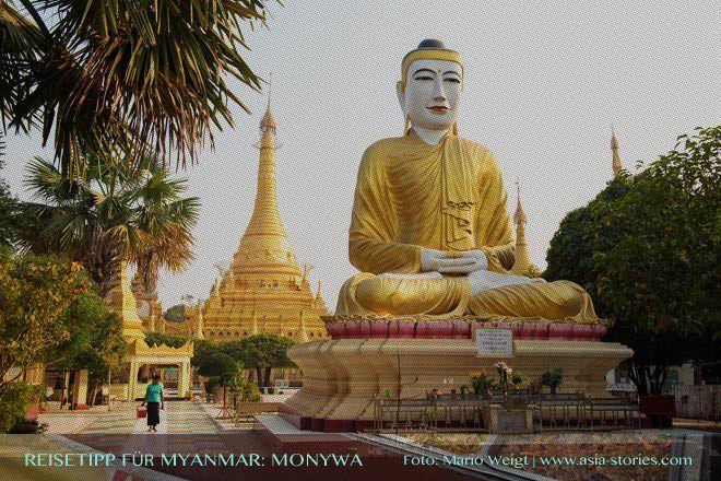 Reisetipp für Myanmar (Burma) und Monywa: Hotels, Preise und Anfahrt | Shwezigon-Pagode