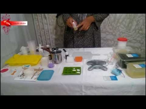 9. Evde doğal sabun yapımı, çocuklarımızı koruyalım. - YouTube