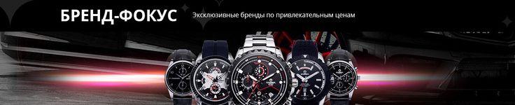 Распродажа спортивных часов! http://af.gdeslon.ru/ck/422a2b4b544779b769efb4c00b1be85f13915302/207986  Магазин: aliexpress.com  Начало акции: 04 июля 2016 Конец акции: 31 августа 2016 Тип: скидка на заказ  Описание: Распродажа спортивных часов! Количество товаров ограничено! Скидки действуют только при покупке через мобильное приложение. http://af.gdeslon.ru/ck/422a2b4b544779b769efb4c00b1be85f13915302/207986
