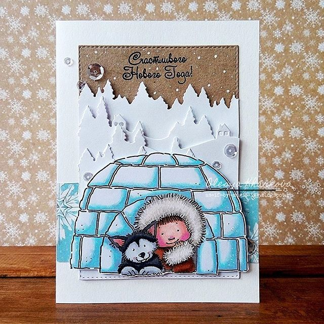 Loving @olesya_kharkova finished card with Igloo image by #momanningstamps colored with their Chameleon Pens. .  The sentiment means Happy New Year   #Christmascard #chameleonpens #heroarts #wintercard #momanningstamps #mosdigitalpencil #новогодняяоткрытка #card #cardmaking #papercrafts #новыйгод #открытка #открыткаручнойработы #открытканановыйгод #as_if_by_magic_my_creations