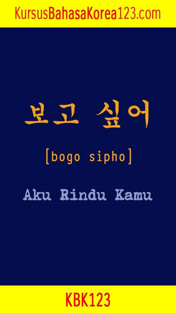 Tulisan Bogoshipo Dalam Bahasa Korea Bahasa Korea Kosakata Bahasa