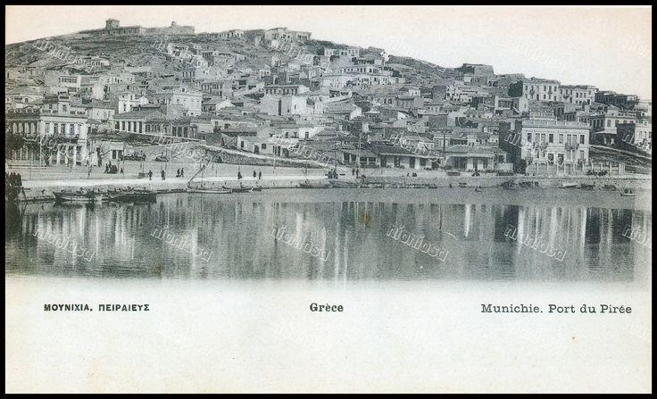 Πασαλιμάνι, καρτ ποστάλ εκδόσεων Πάλλη & Κοτζιά.