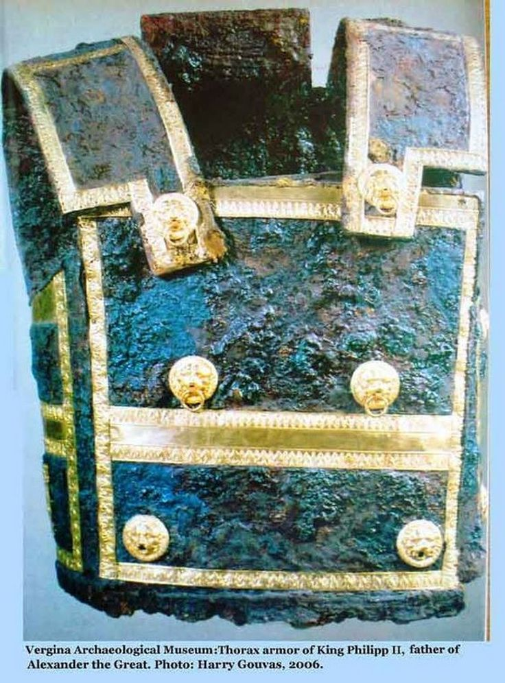 The upper body protection (cuirass) worn by Alexander the Great's father, Philip II of Macedon.  Photo: Harry Gouvas  #Macedonia #MilitaryHistory #Warfare - Kathleen Vail - Google+