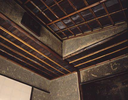[Omote senke] tea room: Tai-an ceiling.  [表千家不審菴]技と素材:待庵 天井