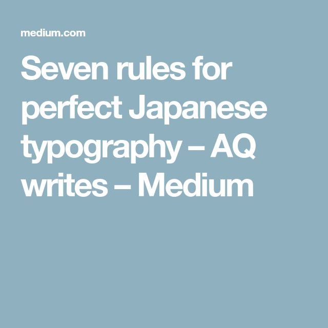 Seven rules for perfect Japanese typography – AQ writes – Medium