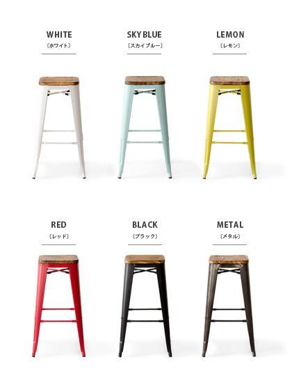 バーチェアカウンターチェアハイスツールおしゃれスツール椅子バーチェア北欧スツールミッドセンチュリー送料無料カウンターチェア椅子チェアチェアー椅子完成品ヴィンテージデザインバーチェア