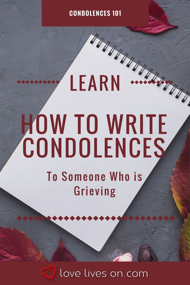 Click to learn how to write a touching condolence message with our fill  in the blank template. Make Expressing heartfelt condolences easy. What  to Say When Someone Dies | Condolences | How to Give Condolences | Sympathy Quotes | Condolences | Condolence | My Condolences | Condolences Messages | Deepest Condolences | Sincere Condolences | Heartfelt Condolences