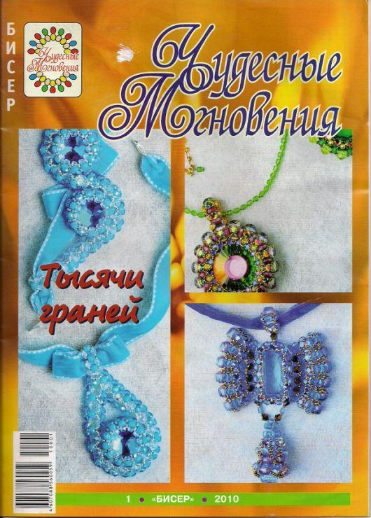 Gallery.ru / Фото #1 - 1-2010 - svmur51