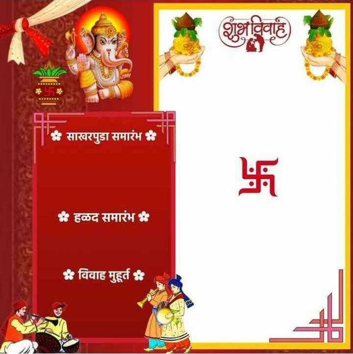 Lagna Patrika Format Marathi Download Indian Wedding Invitation Card Design Marriage Cards Wedding Photo Background