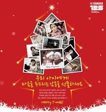 christmas event - Google 검색