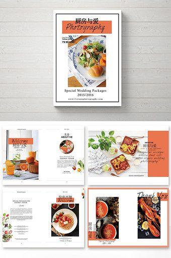 Stylish modern orange small fresh Western style food painting