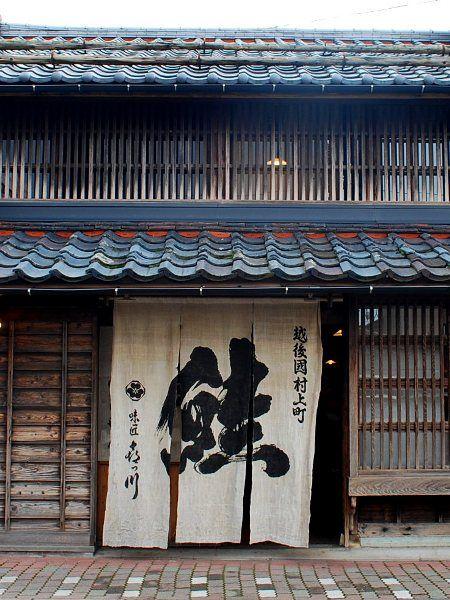 新潟県北端に位置し、塩引き鮭の町として有名な村上市。 真冬になると民家の軒先にも吊るされ、町の風物詩になっています。 今でも伝統的な塩引き鮭の製法を守...