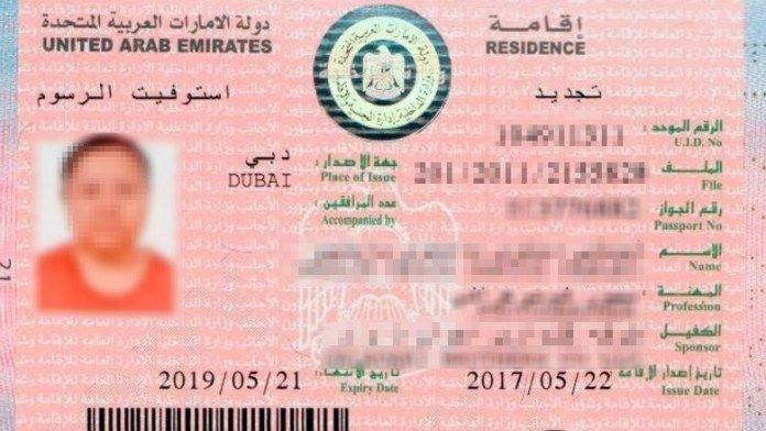 Uae Visa To 2 Indian Businessmen For 10 Years Each Visa United