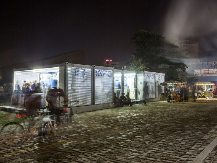ECS' opening 2014 / event arrangement / The info point by night / fot. szajewski.com