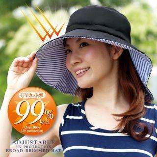 日焼け防止。りぼんde調節UVカットつば広帽子 A-03 - 便利なアイデア雑貨通販いまんど