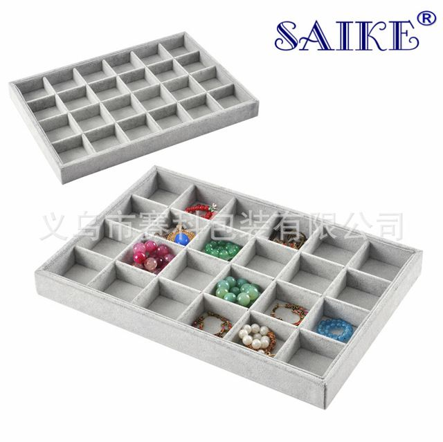 http://www.aliexpress.com/store/product/ice-velvet-24-lattice-jewelry-display-disc-without-cover-storage-disk-Manicure-display-disk-storage/219022_32617836124.html