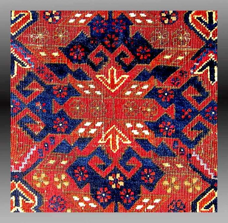 "Baluch Rugs: ""Afshar""Baluch Rug, NE Persia 19th c from Tom Cole"