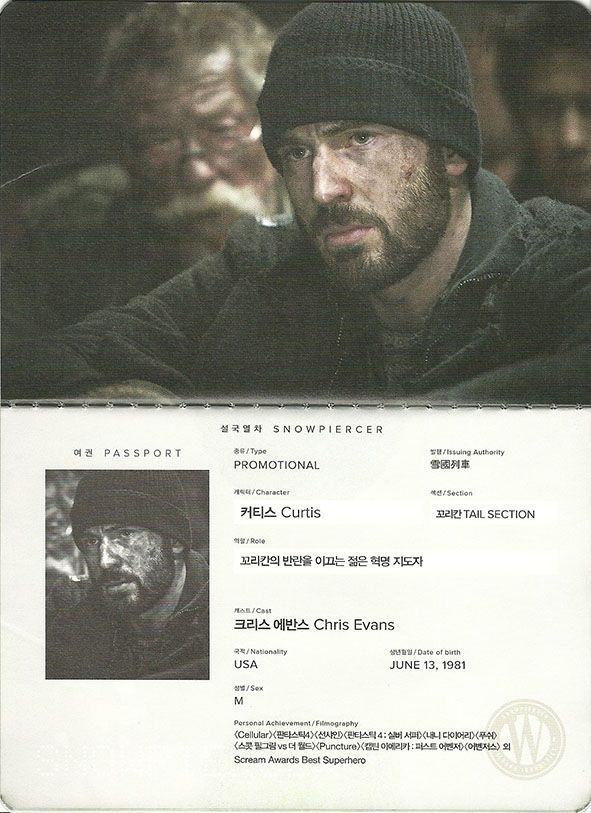 VERY COOL 1ST IMAGES FROM JOON-HO BONG'S SCI-FI FILM SNOWPIERCER   Shown: Chris Evans
