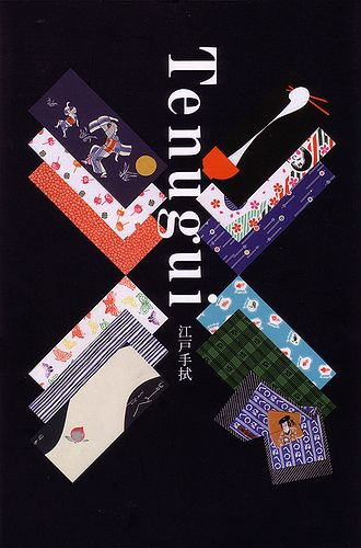 Japanese Tenugui (washcloth) design