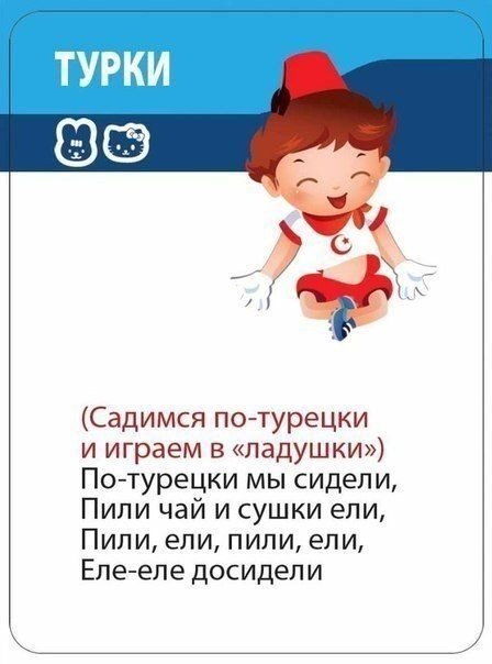 ✿ Развитие и воспитание детей ✿