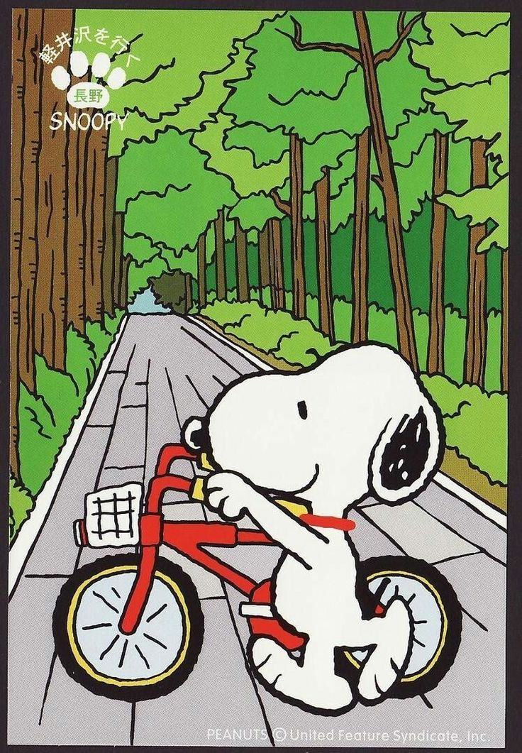 Snoopy with red bike