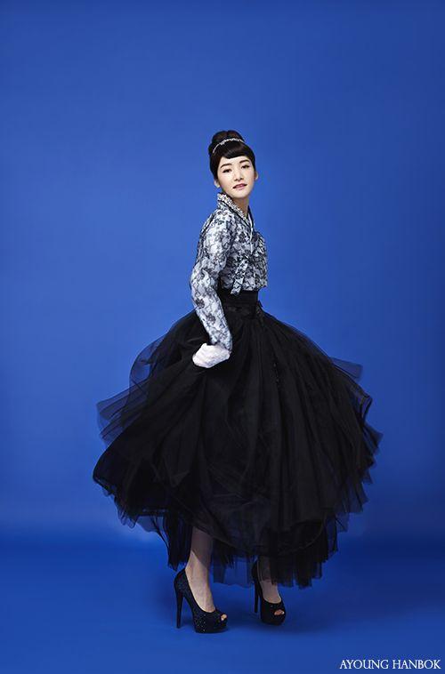 Audrey Hepburn, to dance, AYOUNGHANBOK, Korean costume, wedding, 아영한복, 결혼한복