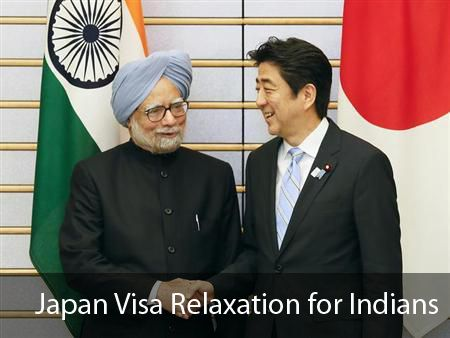 Japanese Visa Relaxation for Indians