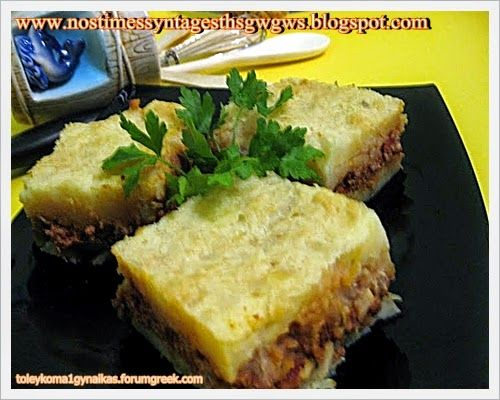 Baked minced meat with mushed potatoes | deliciousrecipesofgogo