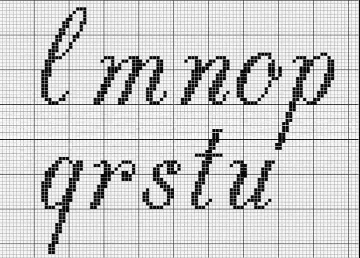 Mono cursivo 2