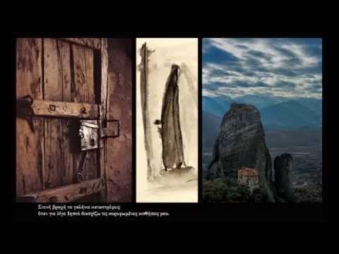Μετέωρα - Οι Βραχοκορφές των Αγγέλων   Meteora   http://oitylo.com.gr/
