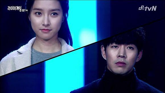 Liar Game: Episode 7 » Dramabeans » Deconstructing korean dramas and kpop culture