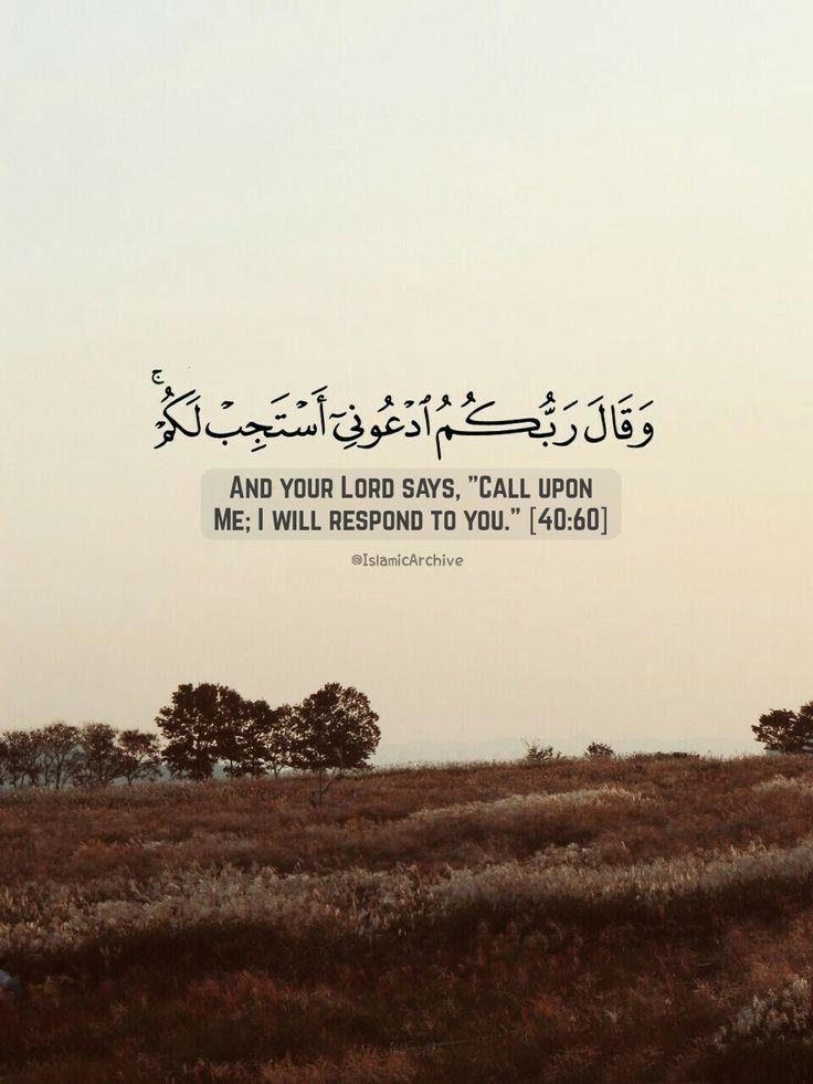 Quran [40:60]