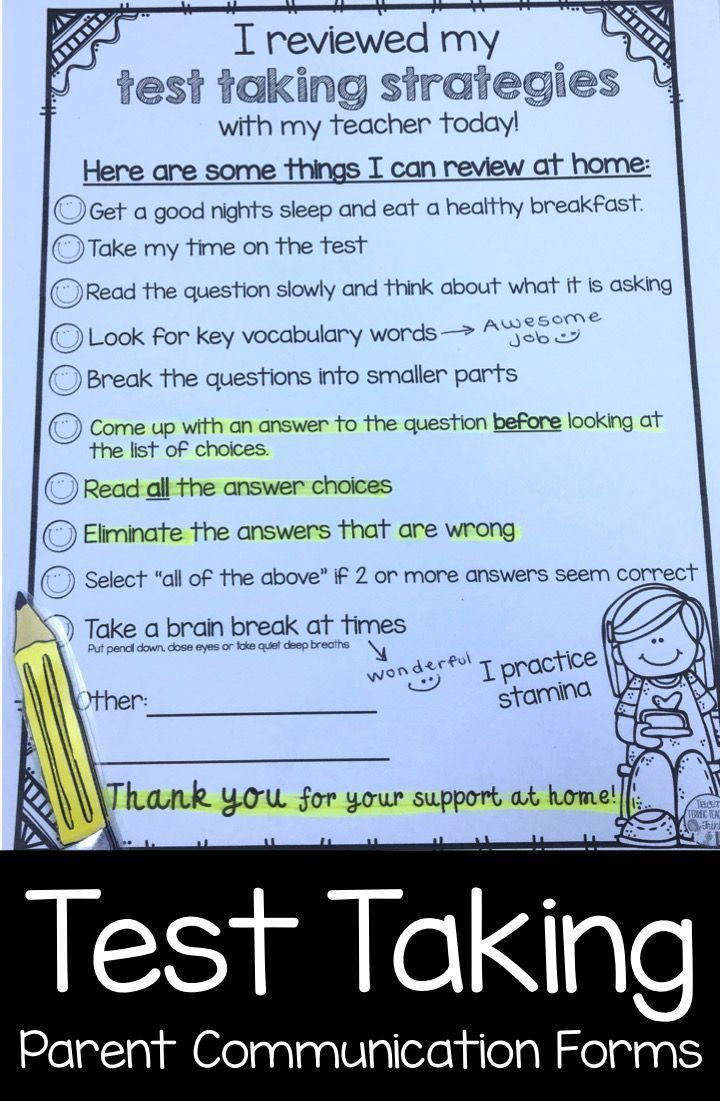 Test Taking Strategies Quick easy ways for Parent Communication.