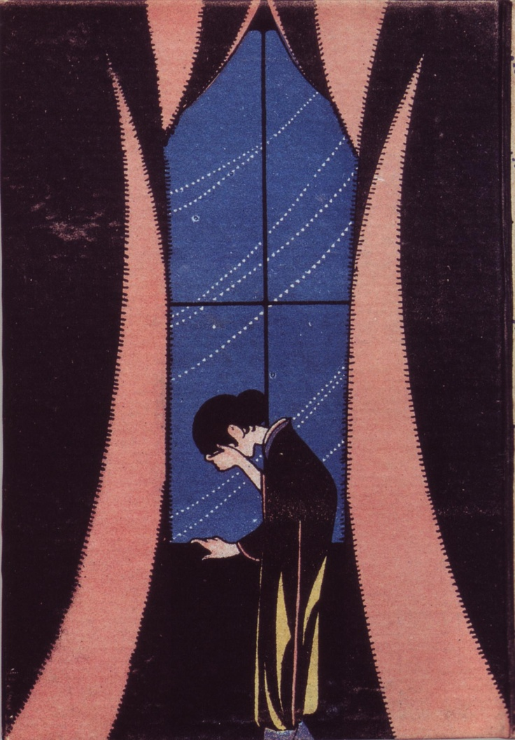 Japanese book cover, 1922