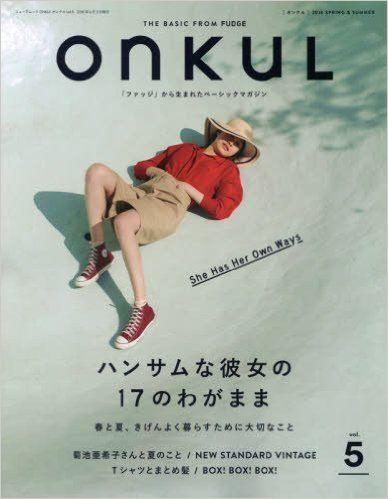 Amazon.co.jp: ONKUL vol.5 (ニューズムック): 本