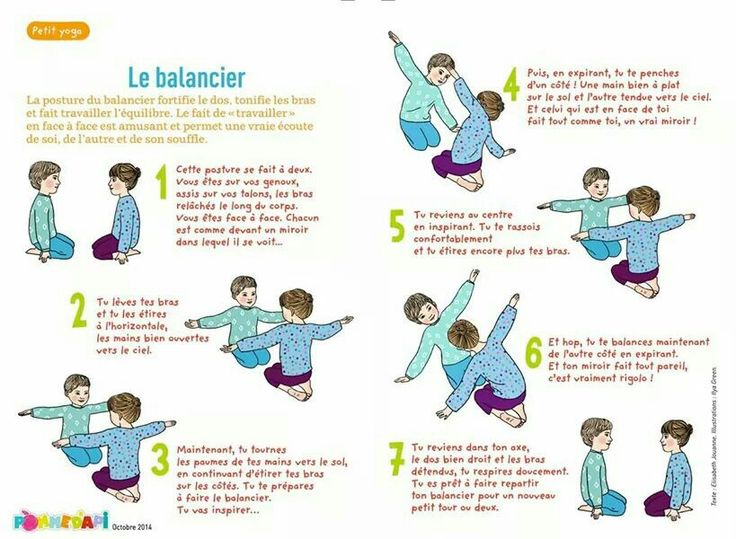 Le balancier - Cette posture tonifie les bras, fortifie le dos et fait travailler l'équilibre.