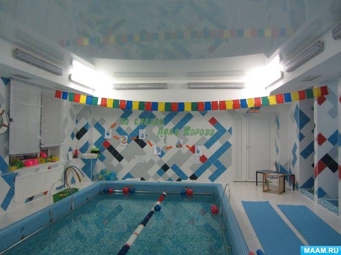 Конспект открытого урока по плаванию