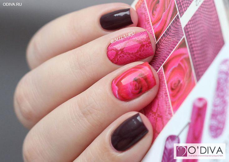 "Milv, слайдер-дизайн ""Микс N162p"" http://odiva.ru/~eYZUu Milv, лак для ногтей (#16) http://odiva.ru/~hGeCU Milv, лак для ногтей (#66) http://odiva.ru/~5GI7L  #milv #милв #водныенаклейки #наклейкидляногтей #слайдердизайн"