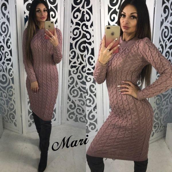 Платье стильное облегающее гольф объемная вязка теплое розовый