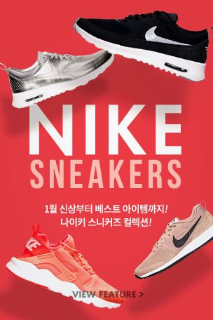 #nike#banner#event