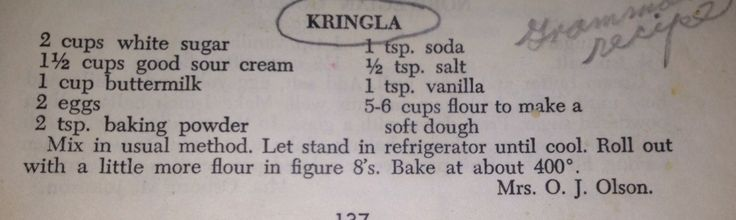 My grandma's Kringla recipe!   Stuff Sandy Might Like   Pinterest