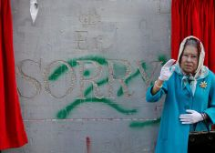 Banksy's Latest Work Is Royal 'Apology' From Britain Over Balfour Declaration On West Bank Wall