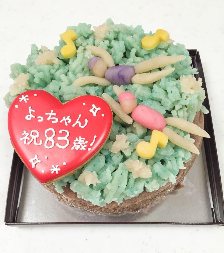 和菓子のケーキ 水泳