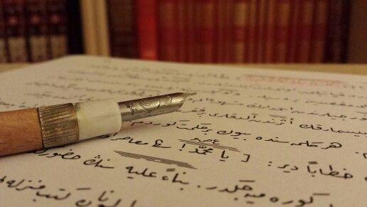 Osmanlica çalismalarina tam gayretle devam... by Hilal Duran
