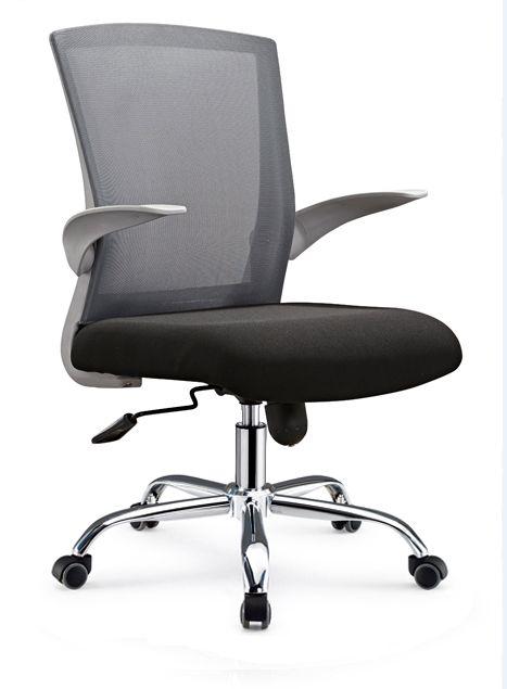 Best 9 Best Thailand Comfortable Adjustable Armrest Lifting 400 x 300