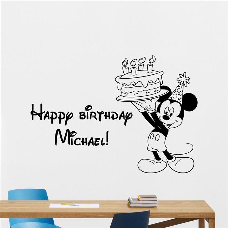 Mickey Mouse Wall Decal Happy Birthday Gift Holiday Boy Custom Name Cartoons Vinyl Sticker Girl Boy Kids Room Wall Sticker X361